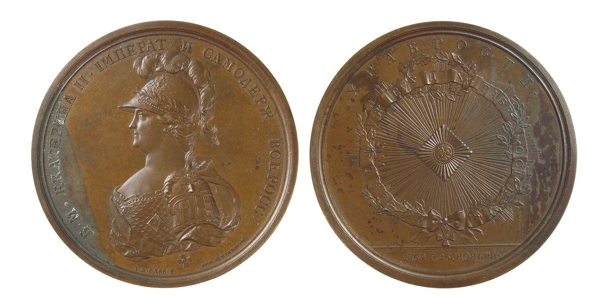 Настольная медаль В память учреждения Ордена Св. Георгия Победоносца. 26 ноября 1769