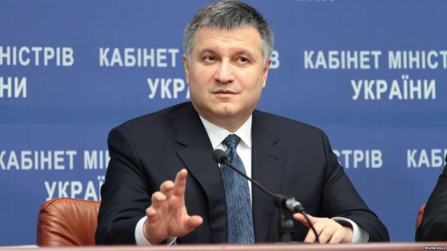 В России открыли дело против Авакова за препятствование российским выборам