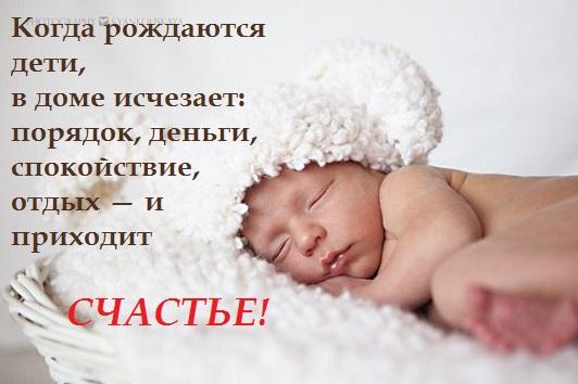 Открытки. Всемирный день ребенка. Приходит счастье