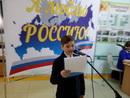 """Школьный этап  регионального проекта Фестиваль  """"Созвездие талантов"""""""