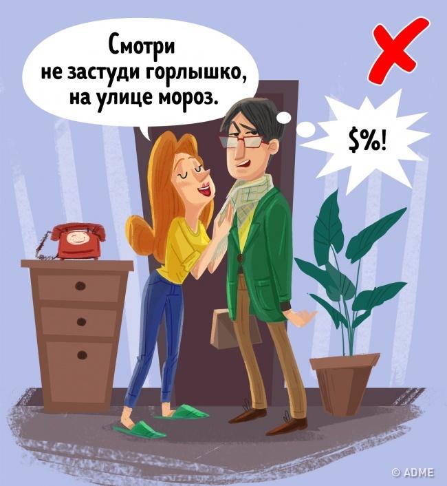 женщины и мужчины роль роли женщины мужчины человек девочки поэты
