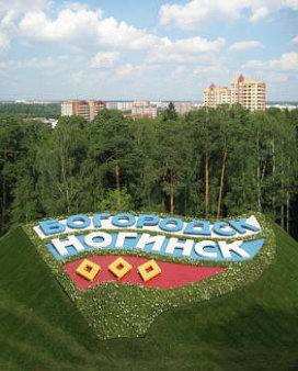 20120717_14-56-Ногинскому району Подмосковья могут вернуть его историческое название