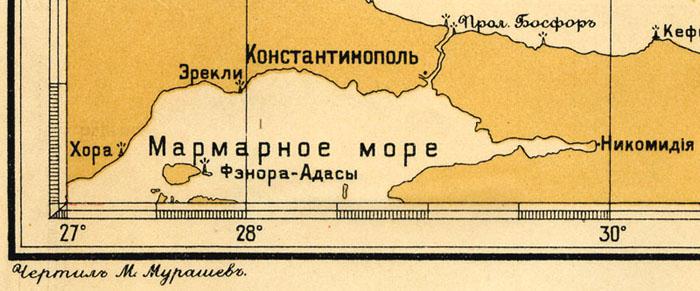 карта Мраморное море 1915 700.jpg