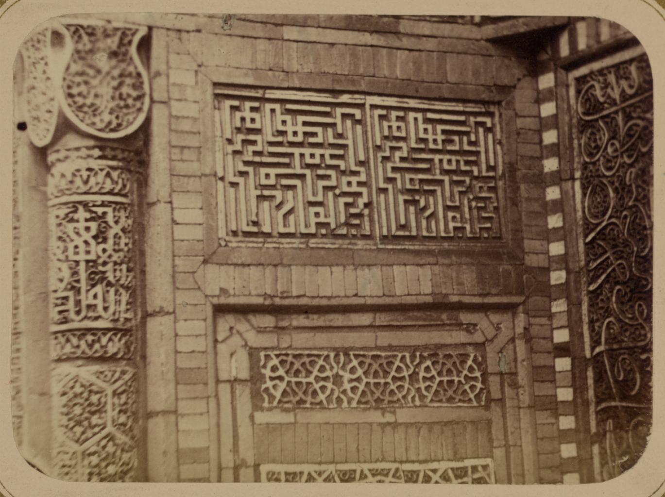 Мавзолей Ша-Арап. Детали разных частей фасада
