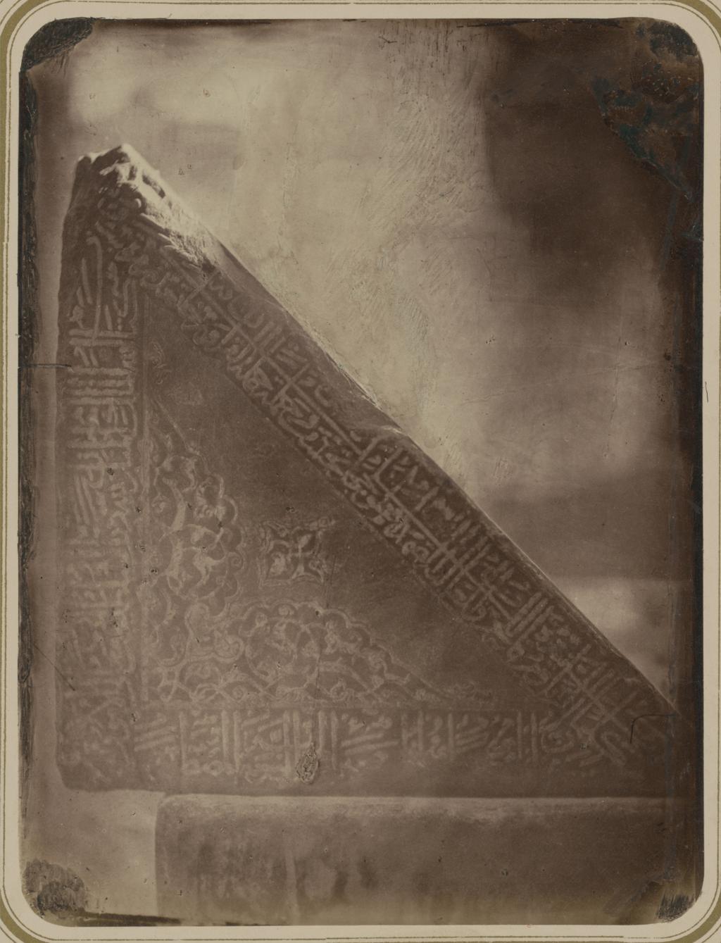Медресе Биби Ханым. Соборная мечеть. Надпись на задней стороне мраморного пюпитра (лау)