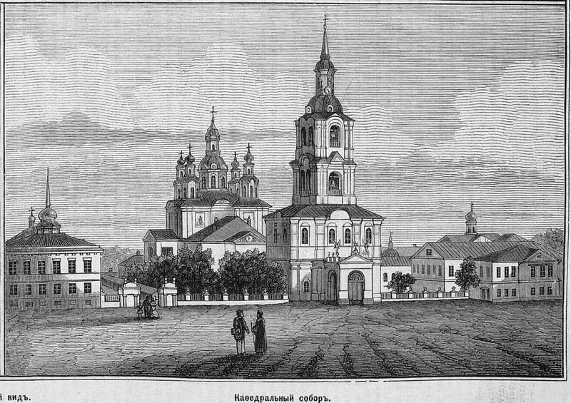1874 Вятка. Кафедральный собор. Всемирная иллюстрация, 1874.jpg
