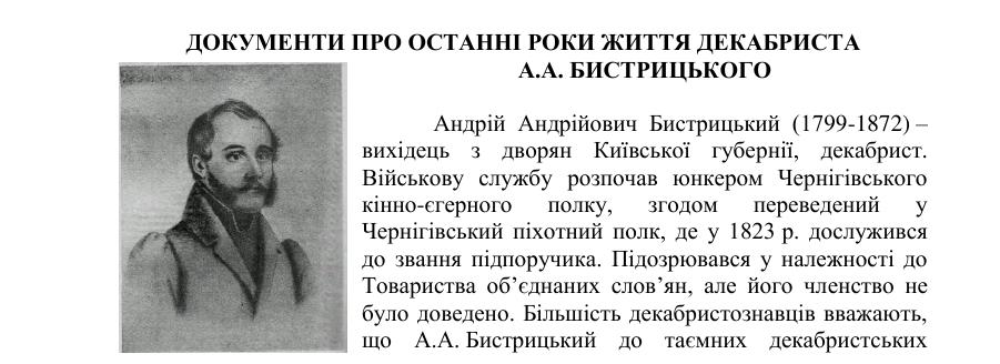 https://img-fotki.yandex.ru/get/904626/199368979.183/0_26e50a_f758f6a9_XXXL.png