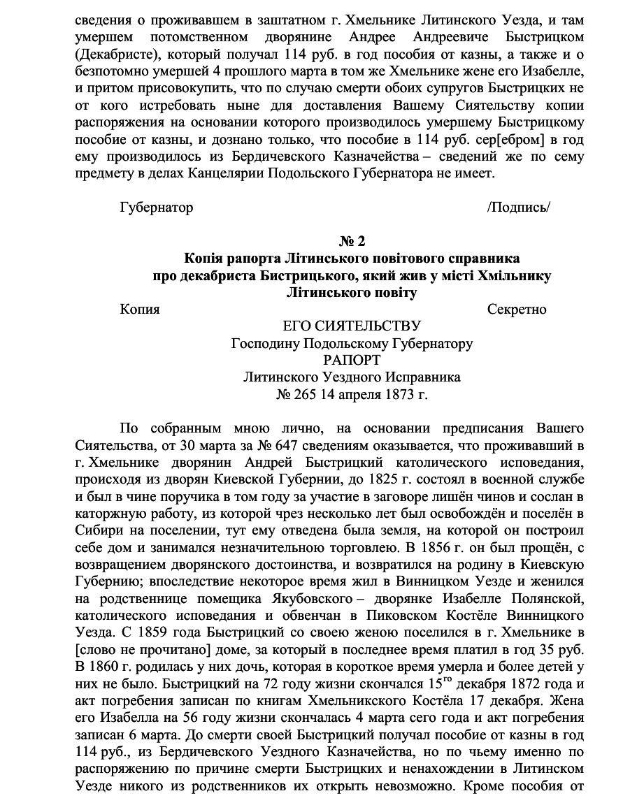 https://img-fotki.yandex.ru/get/904626/199368979.183/0_26e50d_4fef6e4d_XXXL.png
