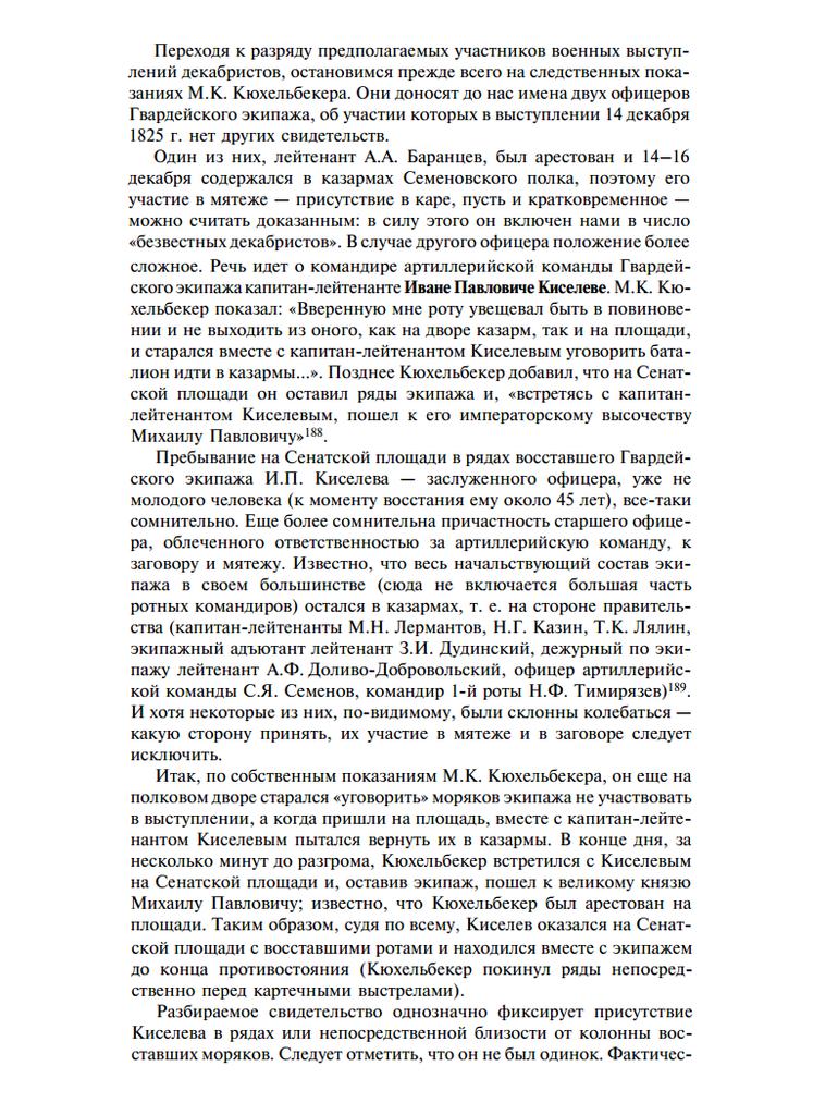 https://img-fotki.yandex.ru/get/904626/199368979.186/0_26e5b2_524b82f6_XXL.png