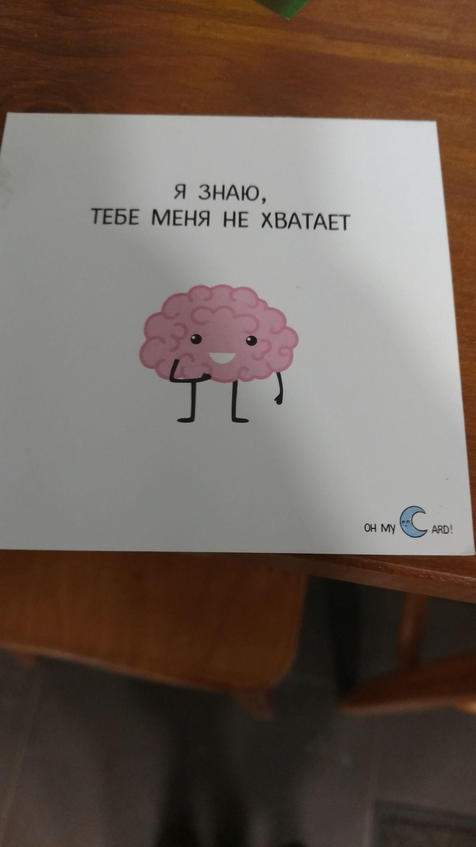 Когда нашел идеальные открытки