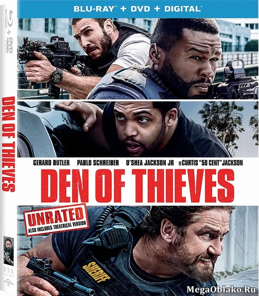 Охота на воров / Den of Thieves (2018/BDRip/HDRip)
