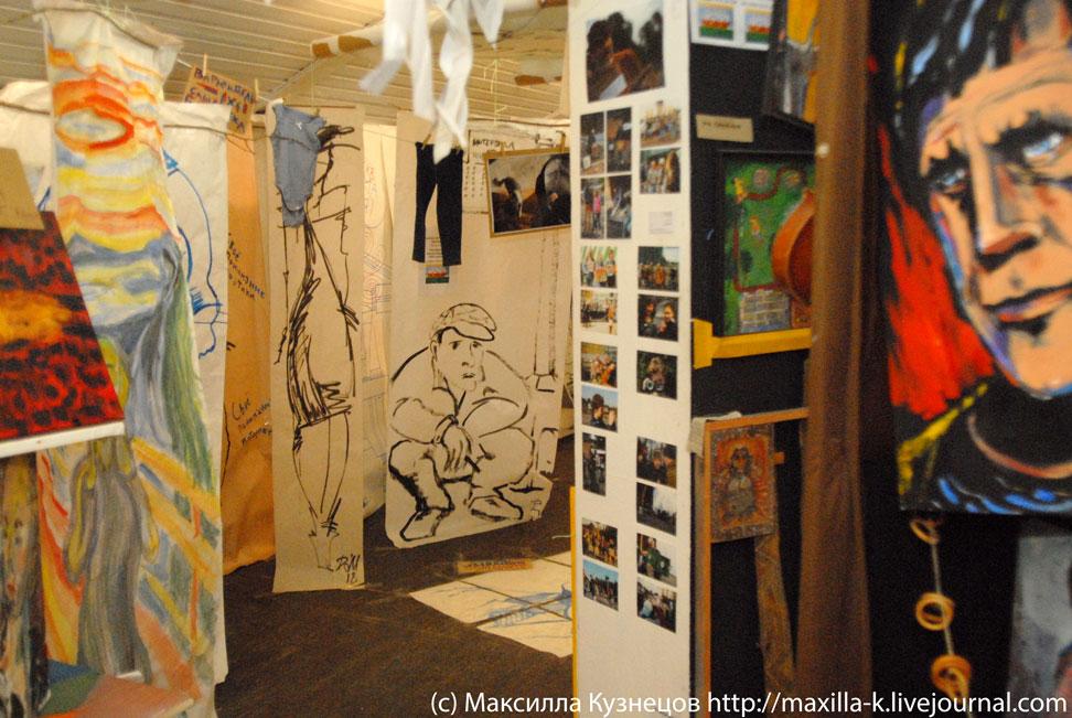 Коммунальная выставка
