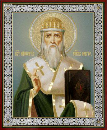 Святитель Ни́фонт Печерский, Новгородский, епископ