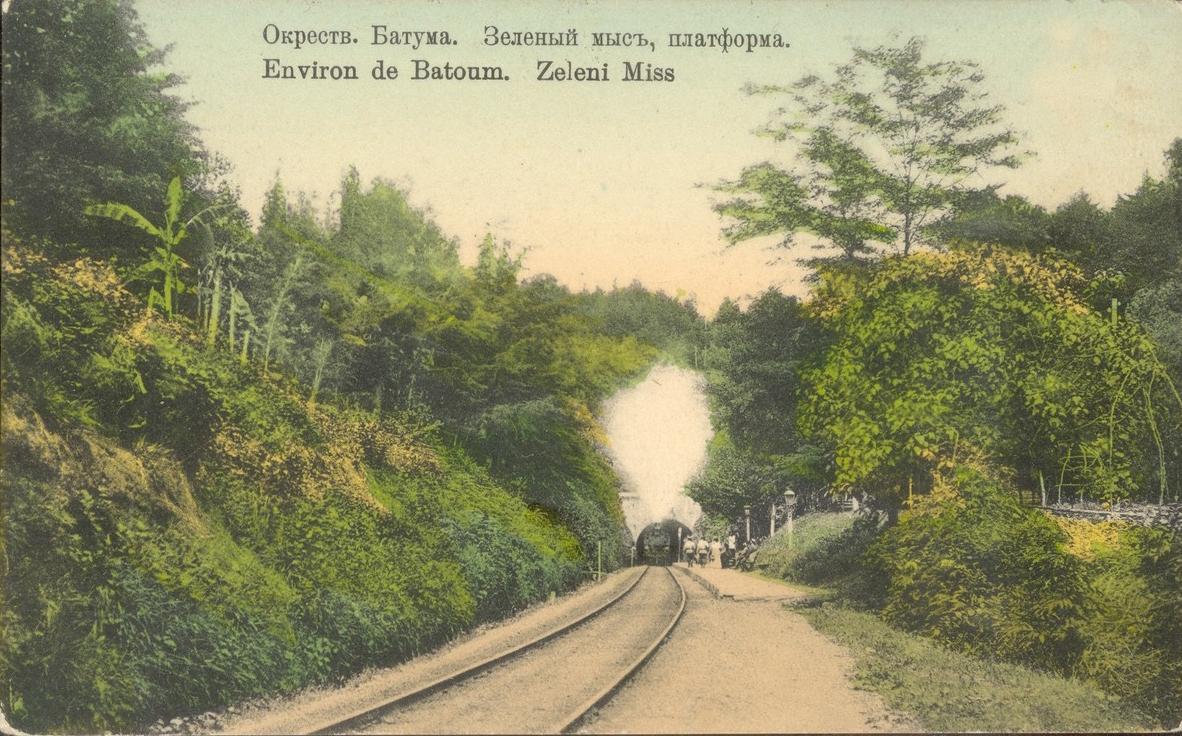 Окрестности Батума. Зеленый Мыс. Платформа