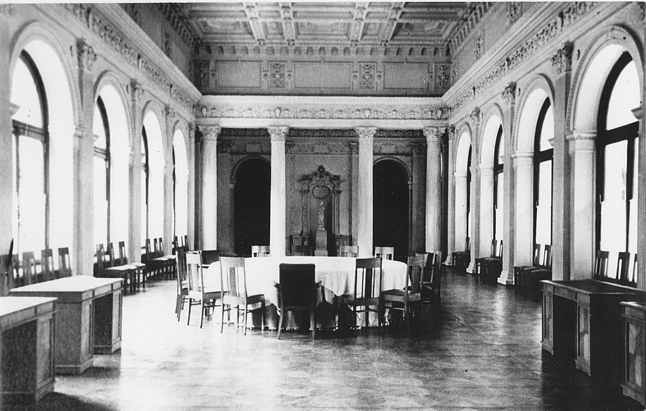 Ливадийский дворец. Конференц-зал