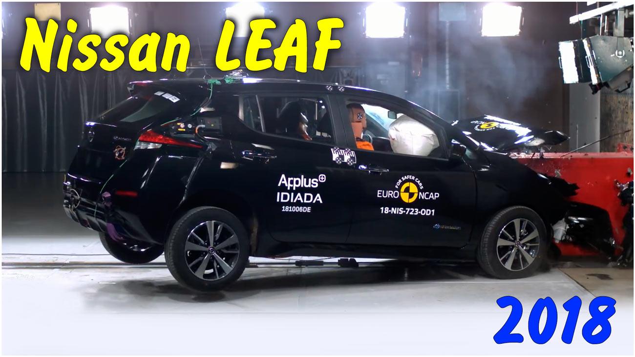 Полный краш тест Nissan LEAF 2018