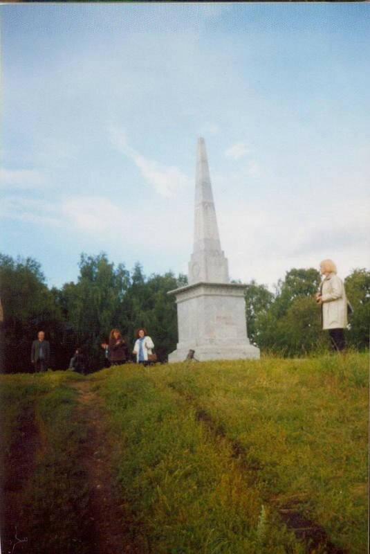 2002 Тобольск.jpg