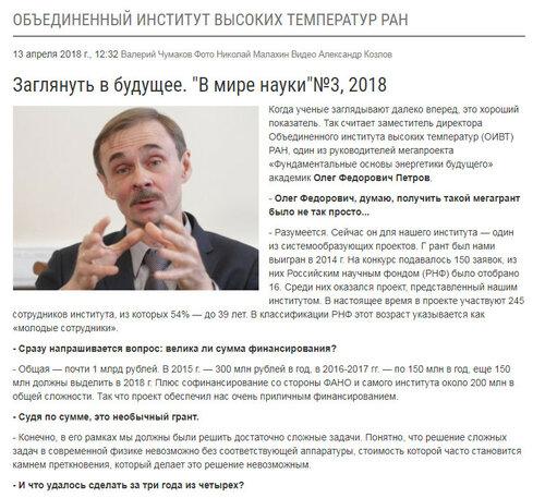 https://img-fotki.yandex.ru/get/904851/51185538.1d/0_ccde3_3b89e90f_L.jpg