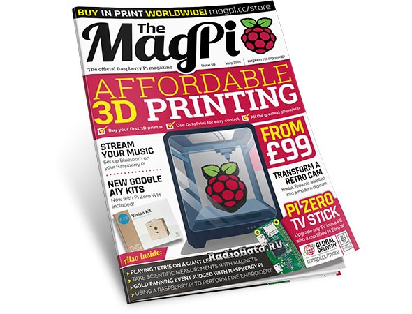The MagPi №69 (May 2018)