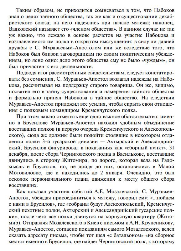 https://img-fotki.yandex.ru/get/905788/199368979.1a7/0_26f5fe_75d07c63_XXXL.png