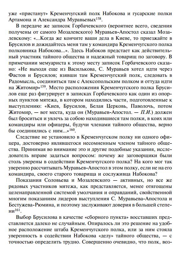 https://img-fotki.yandex.ru/get/905788/199368979.1a8/0_26f605_d453c9bb_XXXL.png