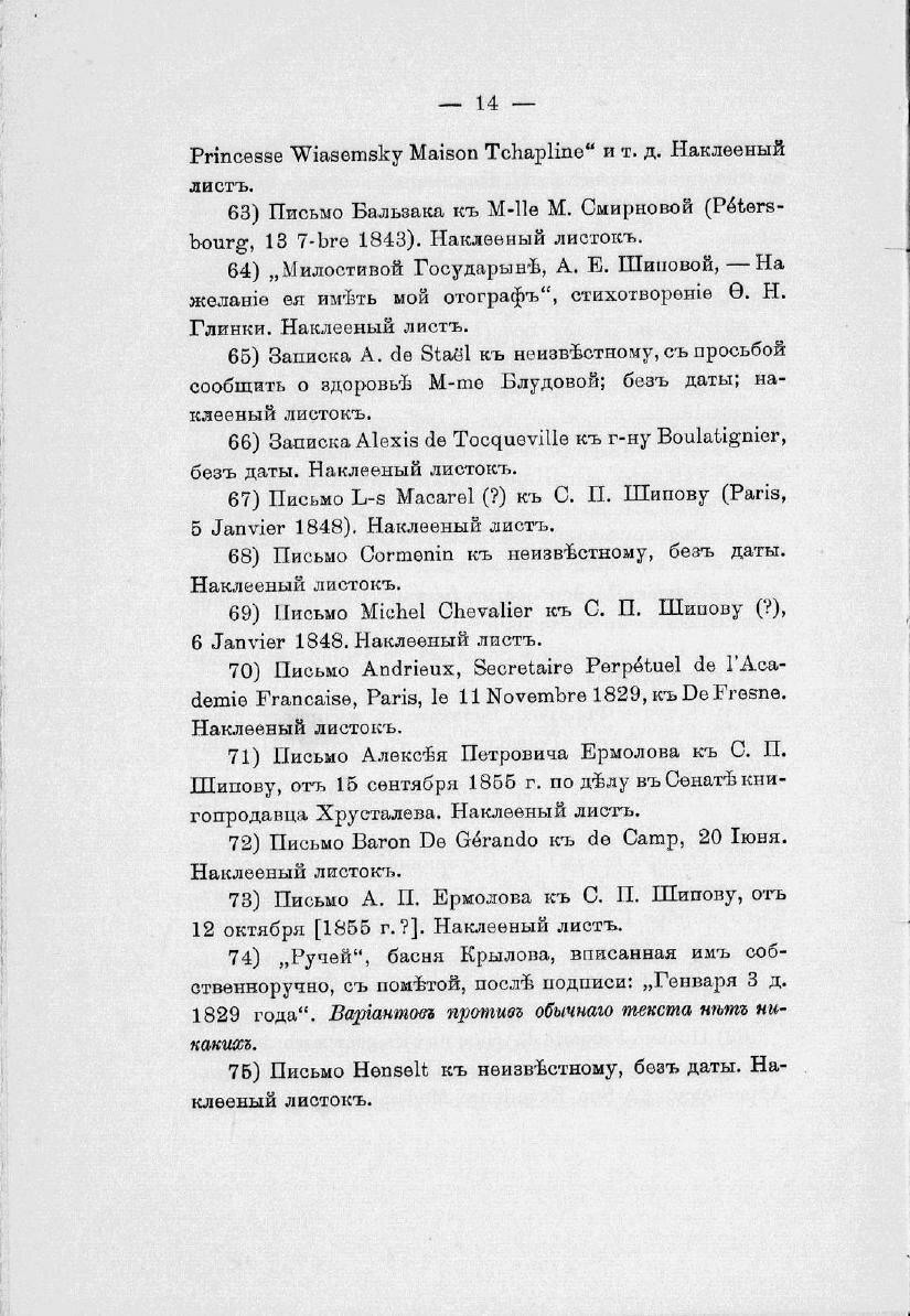 https://img-fotki.yandex.ru/get/905788/199368979.1a9/0_26f678_9ef16140_XXXL.jpg