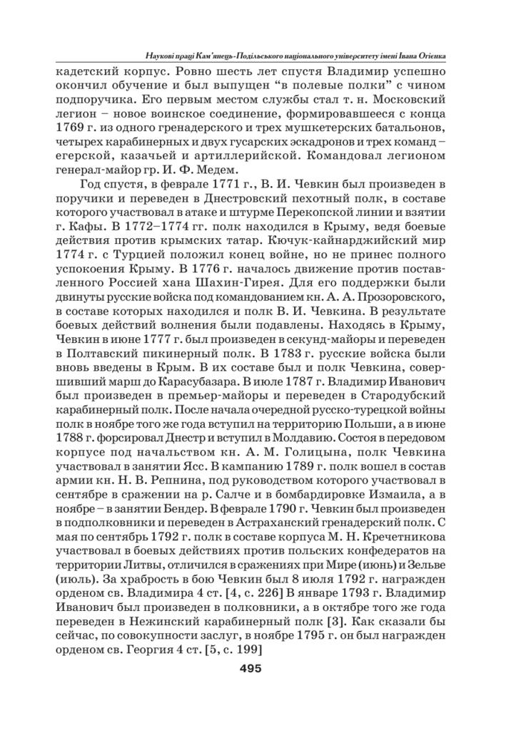 https://img-fotki.yandex.ru/get/905788/199368979.1aa/0_26f6b1_d04bc084_XXL.png