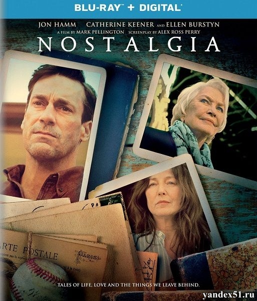 Ностальгия / Nostalgia (2017/BDRip/HDRip)