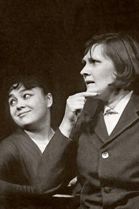 Людмила Иванова, Нина Дорошина, 1967 год