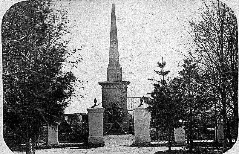 1880-83 Памятник Ермаку. Ф.Ляхмайер.jpg