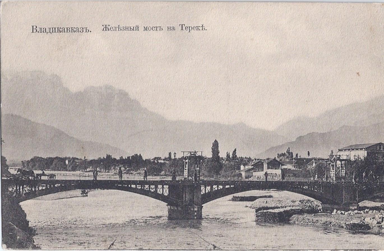 Железный мост на Тереке