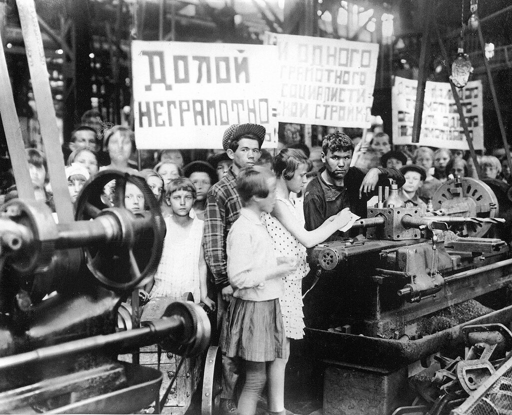 Group of students in the school at the factory. 1930. Photographer - Bull Viktor K.