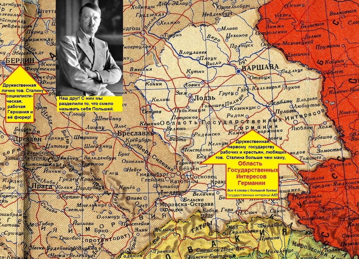 Область Государственных Интересов Германии. (Бывшая Польша) советский карманный Атлас мира 1940-го года.