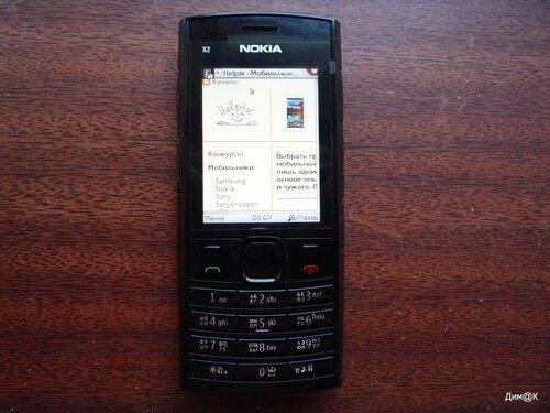 Nokia X2-02 (интернет)