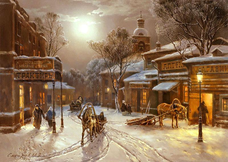Песня белый снег серый лёд текст аккорды