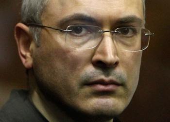 Эксперты: Помилование Ходорковского — PR-ход
