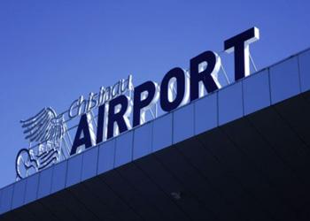 В аэропорту оказались заблокированы несколько десятков пассажиров