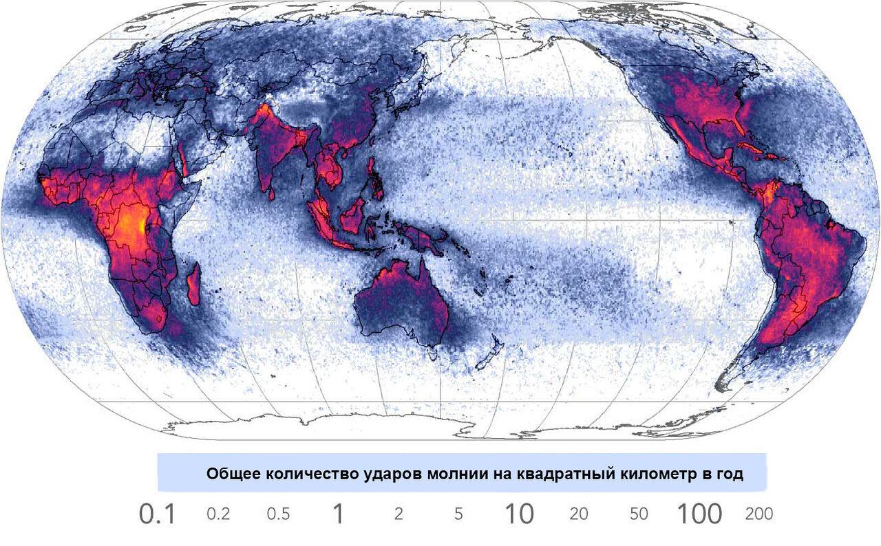Карта значений среднего количества ударов молнии на квадратный километр в год