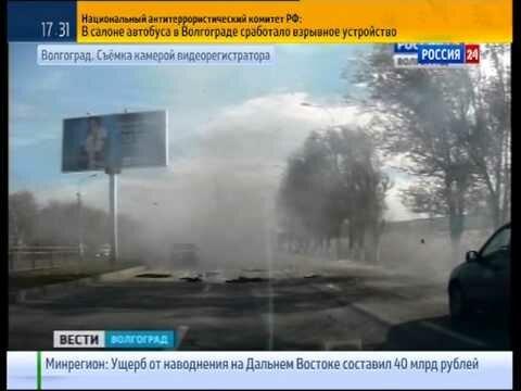 Видео с регистратора в момент взрыва. Волгоград.
