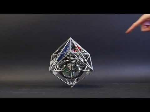 Танцующий кубик