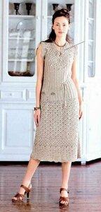Солнечный луч в октябре - платье крючком