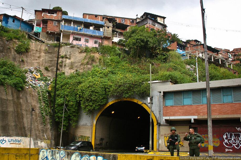 Венесуэла. Каракас