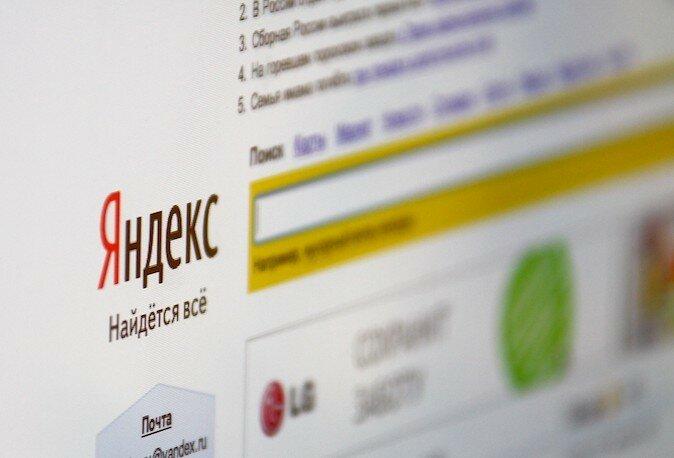 Яндекс рассекретил запросы самарцев: Служба исследований поисковой системы Яндекс