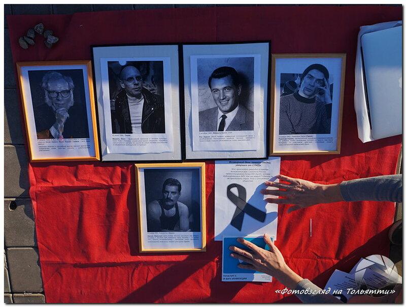 День памяти людей, умерших от СПИДа