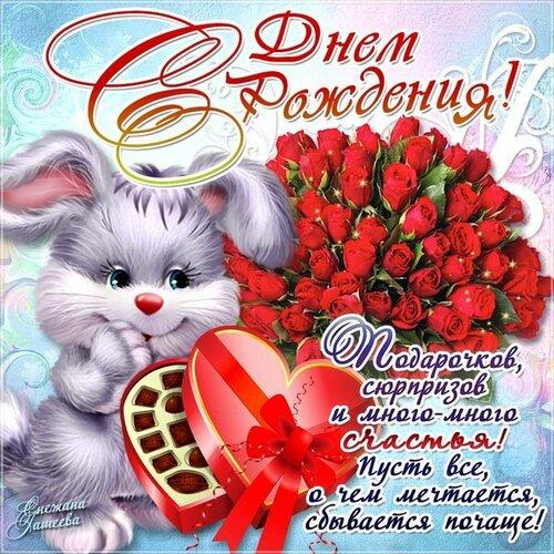 https://img-fotki.yandex.ru/get/9058/21009538.23/0_f93d3_823c3527_L.jpg