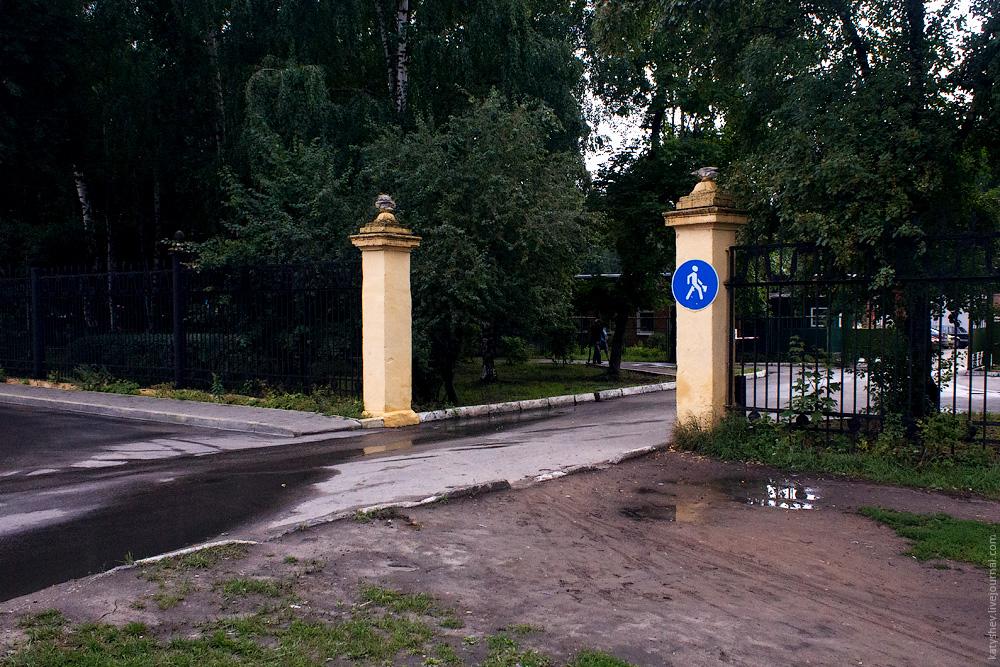 Вход у Тобольских казарм