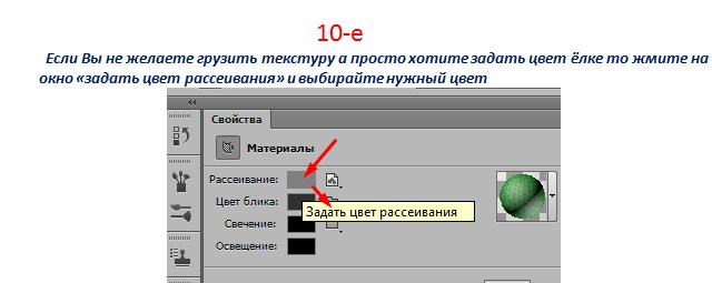 https://img-fotki.yandex.ru/get/9058/231007242.1c/0_11519b_496f5577_orig