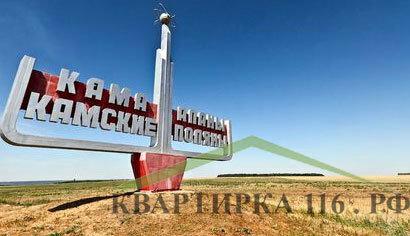 Строительство АЭС в Камских полянах Татарстана