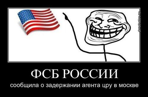 ФСБ России сообщила о задержании агента ЦРУ в Москве