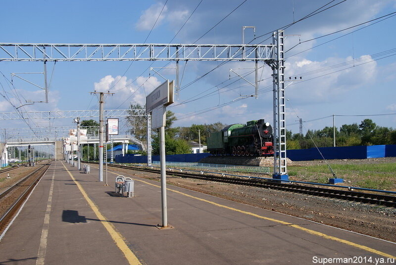 станция Петушки